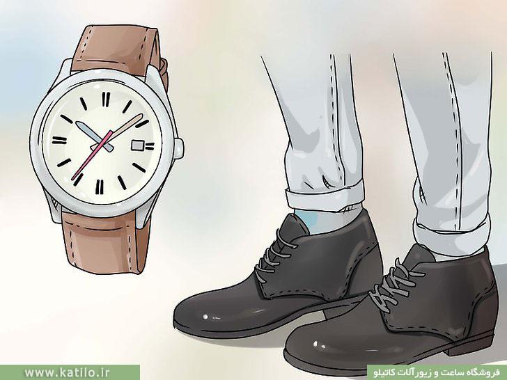 چگونه ساعت مچی را با لباس ست کنید؟